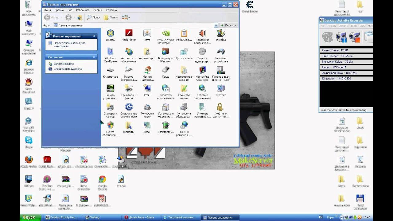 Как выбрать мышку для компьютера и ноутбука 99