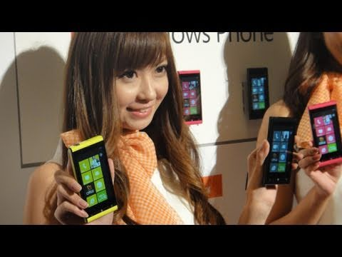 AU Waterproof Windows Phone IS12T Running Mango #DigInfo