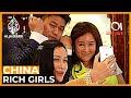 🇨🇳 China's Rich Girls | 101 East | 中国富有的女孩 thumbnail