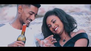Bisrat Fiseha - Alaytey / Ethiopian Music 2019 (Official Video)