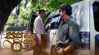 Susumaka Ima | Episode 60 - (2019-09-06) | ITN