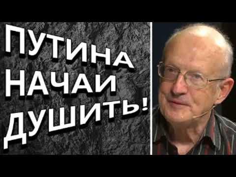 Андрей Пионтковский  последнее и самое интересное 2017