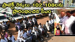 CM KCR Launches 102 And 108 Two-Wheeler Ambulance Services In Hyderabad