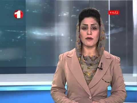 Afghanistan Dari Midday News 29.06.2015 خبرهای نیمه روزی
