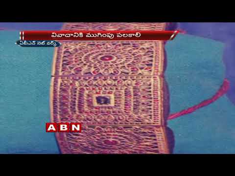 CM Chandrababu Writes Letter To HC Chief Justice Over Srivari Jewellery Controversy | ABN Telugu