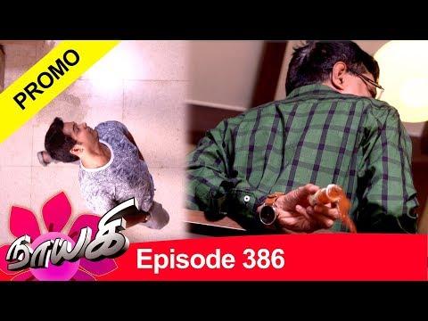 Naayagi Promo 25-05-2019  Sun Tv Serial  Online