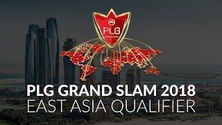PLG East Asia 2018 Open Qualifier Final