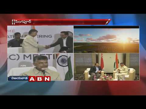 Chandrababu address Third Joint Implementation Steering Committee meeting | Signs MoU with Singapore