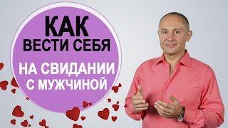 как себя ведет влюбленный рак