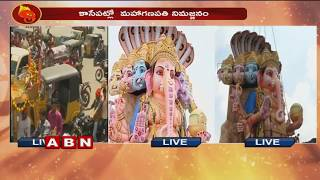 Ganesh Immersion Celebrations at MJ Market |  Hyderabad | Updates