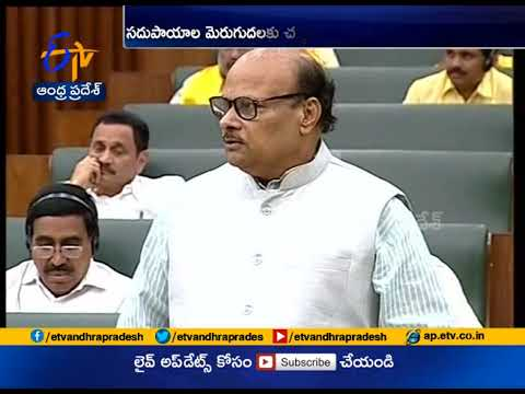 Lack of Facilities in Vizag KGH | BJP MLA Vishnu Kumar Raju | at Assembly Sessions