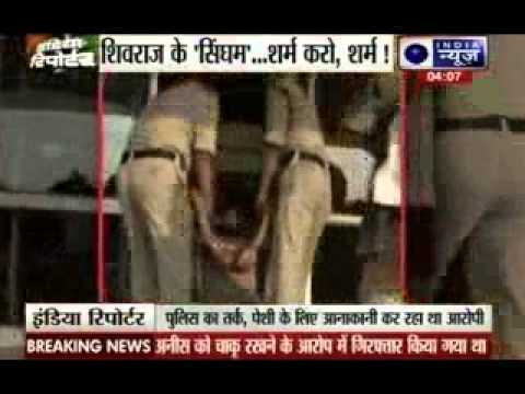 Man dragged to court in Bhopal, police defend their act
