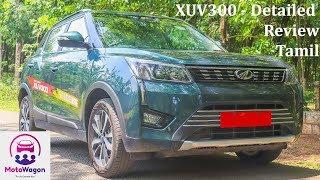 Mahindra XUV300 - Tamil - Detailed Review - MotoWagon