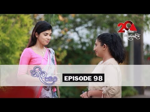 Neela Pabalu | Episode 98| Sirasa TV 24th September 2018