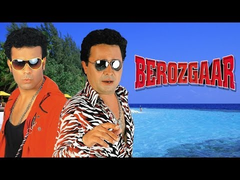 Berozgaar - Full Length Hyderabadi Movie - Aziz Naser Mast Ali...