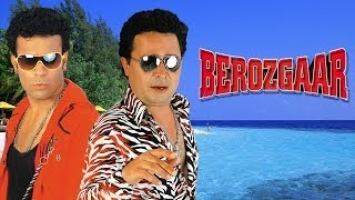 Berozgaar  Full Length Hyderabadi Movie  Aziz Nase