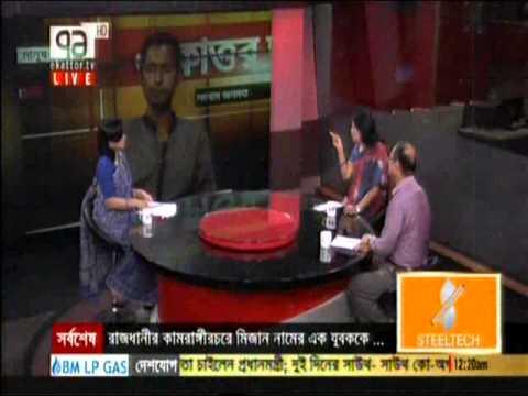 Bangla Talk Show: 71 Journal, 18 May 2015, 71 Tv
