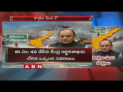 Centre delay in releasing funds for Polavaram Project