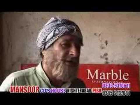Pashto drama:Lofar part-2