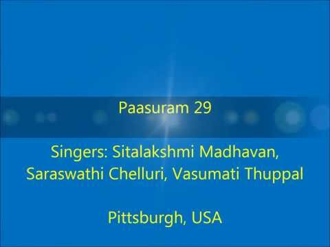 Maargazhi Maasam Aandal Tiruppaavai Pasuram 29 Season 2 2013 - 2014