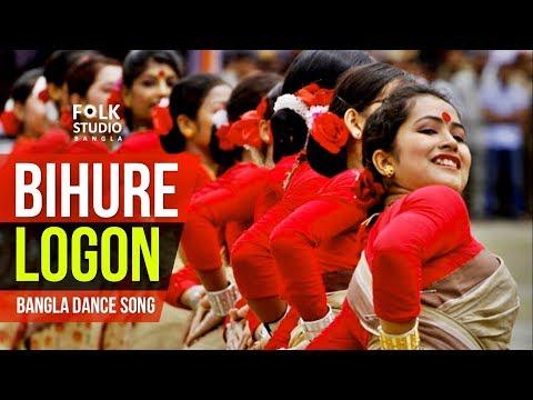 Bihure Logon Modhure Logon |  Mursheed | Bihu | Latest Assamese Bihu Song | Folk Studio Bangla 2018