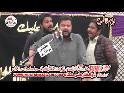 Zakir Nazim Abbas Karbalai I Majlis 11 Feb 2019 I Qasiday and Masiab I Bosan Road Multan