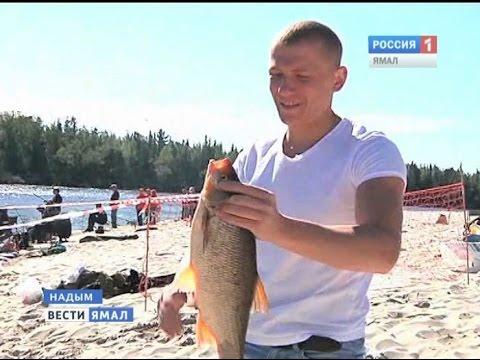 город надым рыбалка