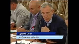 Совещание с главами Администраций городов и районов ЛНР Вопрос об аренде прудов и других водоемов