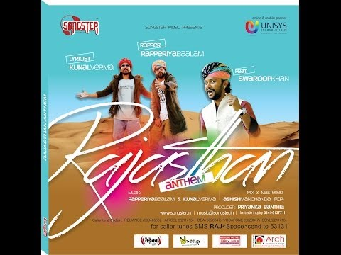 making Of Rajasthan Anthem By Rapperiya Baalam & Kunal Verma Feat. Swaroop Khan video