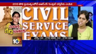 How Telugu Medium Students Get Into Civils ?   Civils Topper Exclusive Interview
