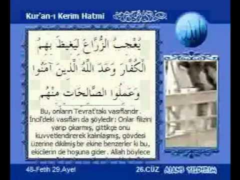 Kur'an-ı Kerim 26 cüz Kabe İmamları hatim seti