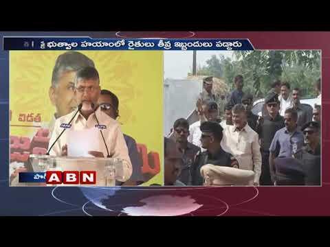 CM Chandrababu Speech On AP Development | Janmabhoomi Maa Vooru Program | Srikakulam