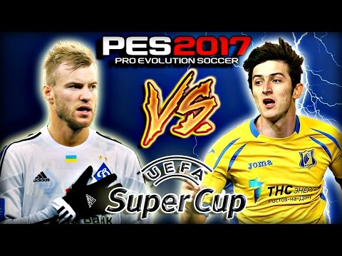 Суперкубок УЕФА [UEFA Super Cup] ★ ДИНАМО КИЕВ vs. РОСТОВ ★ PES 2017