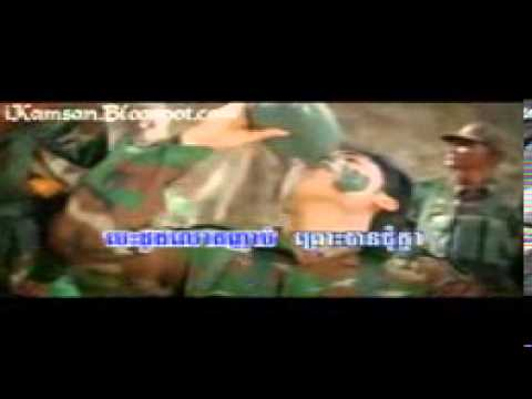 khmer chang 3gp