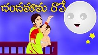 Chandamama Raave Telugu Rhyme And Many More - Telugu Rhymes By Edtelugu