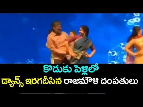 SS Rajamouli And Rama Rajamouli Superb Dance Performance @ Karthikeya's Wedding | Film Jalsa