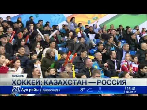 Универсиада-2017. Сборные Казахстана и России по хоккею борются за золотые медали