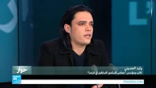 """حوار مع وليد الحسيني كاتب ومؤسس """"مجلس المسلمين السابقين في فرنسا"""""""