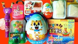 VariousToys,kidspop gift bags,slam dunk, Pororo KinderJoy, Kaka, Egyptian artifacts, zaini minimouse