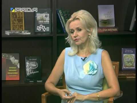 """Ірина Фаріон у програмі """"Велич особистості"""" про Бориса Антоненка-Давидовича"""