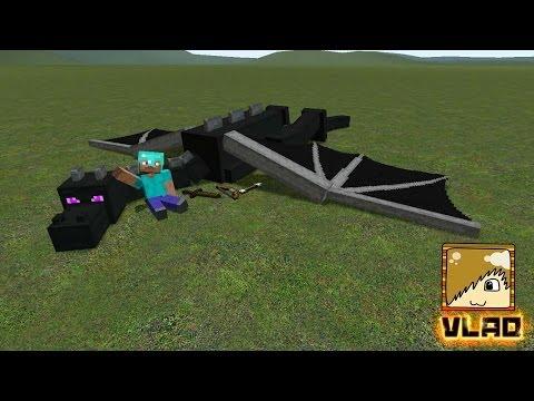 Выживания в Minecraft.#6.{Убиваем Эндер Дракона!!!ЭПИК!!!!}