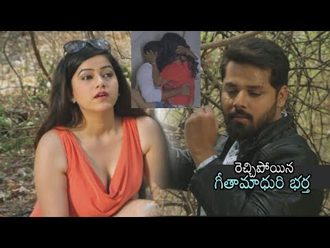 Indavi Movie Theatrical Trailer | Latest Telugu Movie Trailers | Daily Culture
