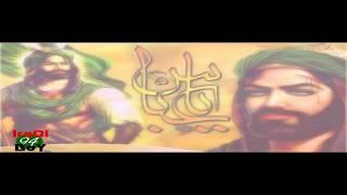 حصرياً جديد سلوان الناصري - ابن البدوية - مو طبيعية