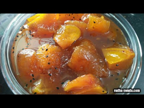 Aam ka Khatta Meetha Achar!! sweet and sour mango pickle!! mango pickle recipe!! raw mango pickle!!