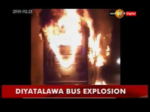 kahagolla explosion |eng