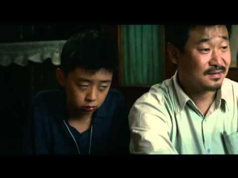 11 Flowers (trailer NL) 2012