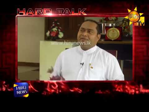 hard talk with isura|eng