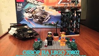 The Lego Movie 70802 Bad Cop
