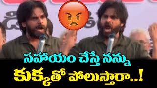 Pawan Kalyan Angry Comments on TDP and BJP Parties | TDP and BJP Insulted Janasena Says Pawan kalyan