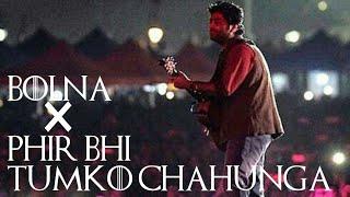 download lagu Arijit Singh Live At Eco Park Kolkata  Bolna gratis